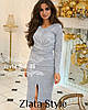 """Нарядное платье миди с люрексом """"Olivia"""", фото 9"""