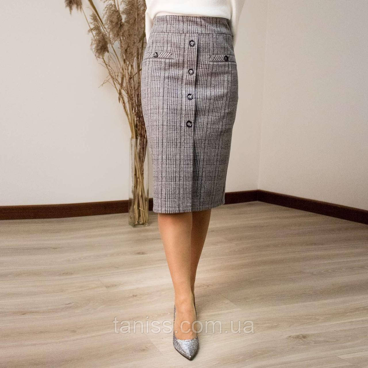 "Женская  стильная юбка на пуговица ""Летисия"",ткань теплый трикотаж, р-р 46,48,50,52,54,56,58, клетка, спідниця"