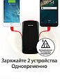 Компактный аккумулятор Promate PolyMax Uni Black (Распакован), фото 3