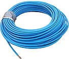 Нагревательный кабель Nexans 15 кв.м, 1800 Вт под плитку, фото 2