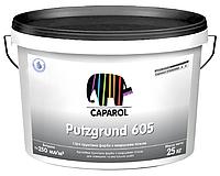 Грунт с кварцевым песком CAPATECT STANDART PUTZGRUND 605 GRAU адгезионный серая 25кг