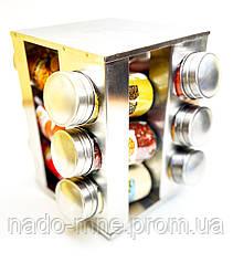 Набор специй в металлической подставке 12 штук