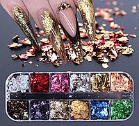 Хлопья Юкки для ногтей, набор 12 цветов