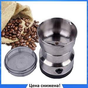 Кофемолка Domotec MS-1206 - электрическая кофемолка из нержавеющей стали 150вт
