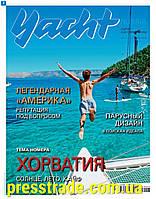 Журнал Yacht №7 (120) июль 2019
