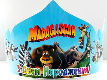 """Мадагаскар"" - Корона Без напису"