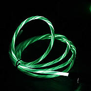 Магнитный светящийся кабель синхронизации Luminous для IOS Android Type-C 1 3 в 1 Зеленый, фото 2