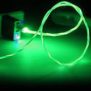 Магнитный светящийся кабель синхронизации Luminous для IOS Android Type-C 1 3 в 1 Зеленый, фото 4