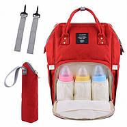 Сумка-рюкзак для мам UTM Красный, фото 2