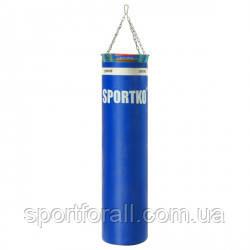 Боксерский мешок Sportko Элит с кольцом +цепи МП-0 (синий)