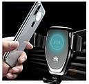 Автомобильный держатель для телефона с беспроводной зарядкой HOLDER HWC1 10W Черный (300867), фото 5