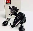 Автомобильный держатель для телефона с беспроводной зарядкой HOLDER HWC1 10W Черный (300867), фото 6