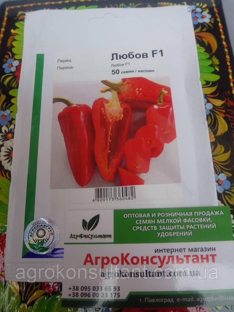 Семена перца Любовь F1 (Clause/АГРОПАК+) 50 сем