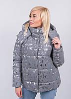 Куртка женская зимняя светоотражающая