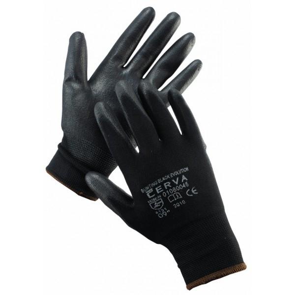 Перчатки трикотажные полиэстер