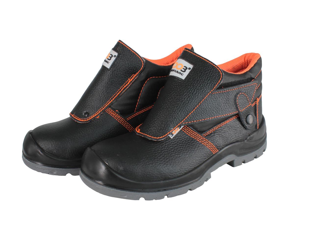 Ботинки сварщика WE2 S1 SRC с мет.подноском