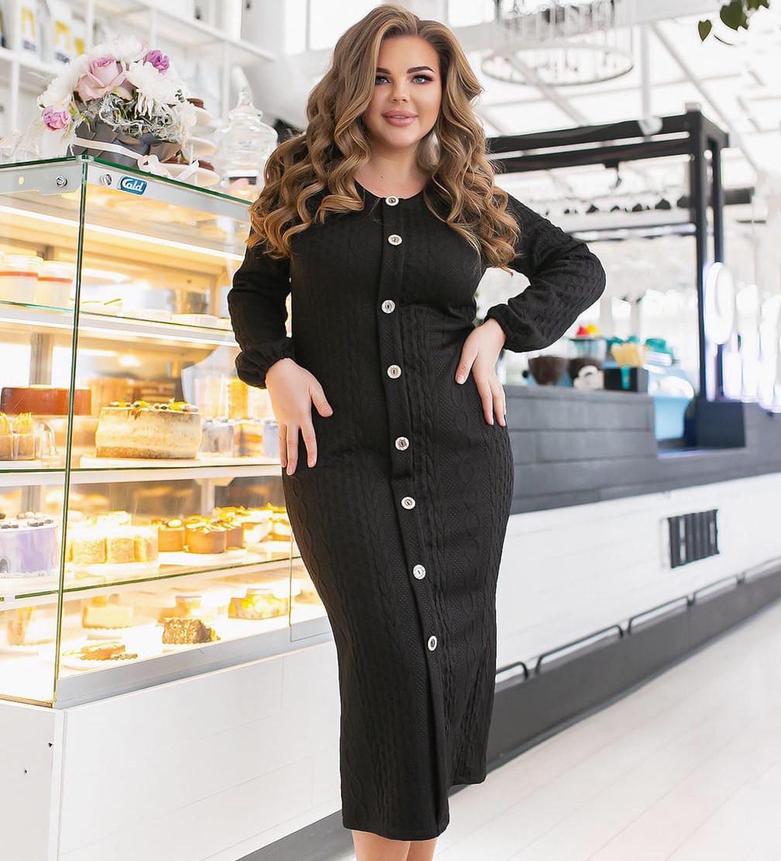 Чёрное батальное трикотажное платье миди