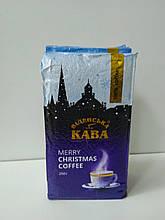 "Віденська кава мелена ""Різдвяна"" 250 г"