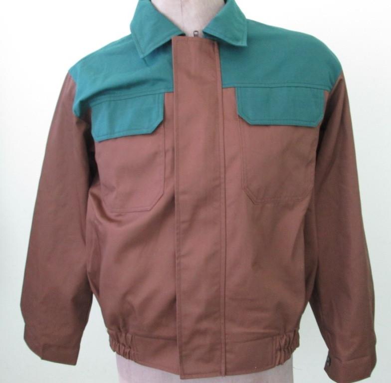 Куртка рабочая с вставками