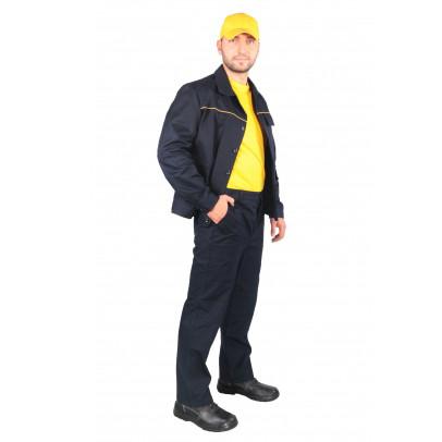 Костюм хб рабочий куртка брюки