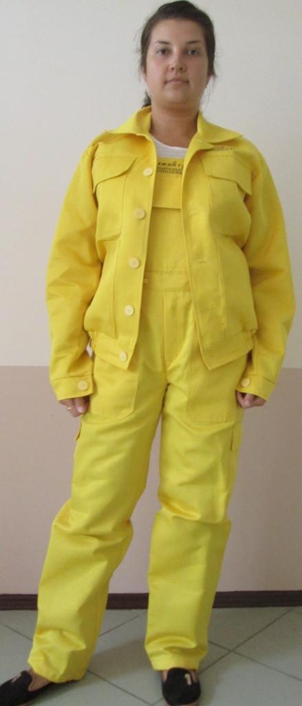 Костюм рабочий желтый