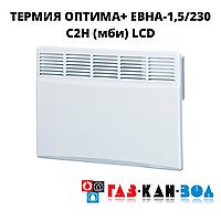 Конвектор ТЕРМИЯ ЕВНА-2,0/230 С2Н (мби)