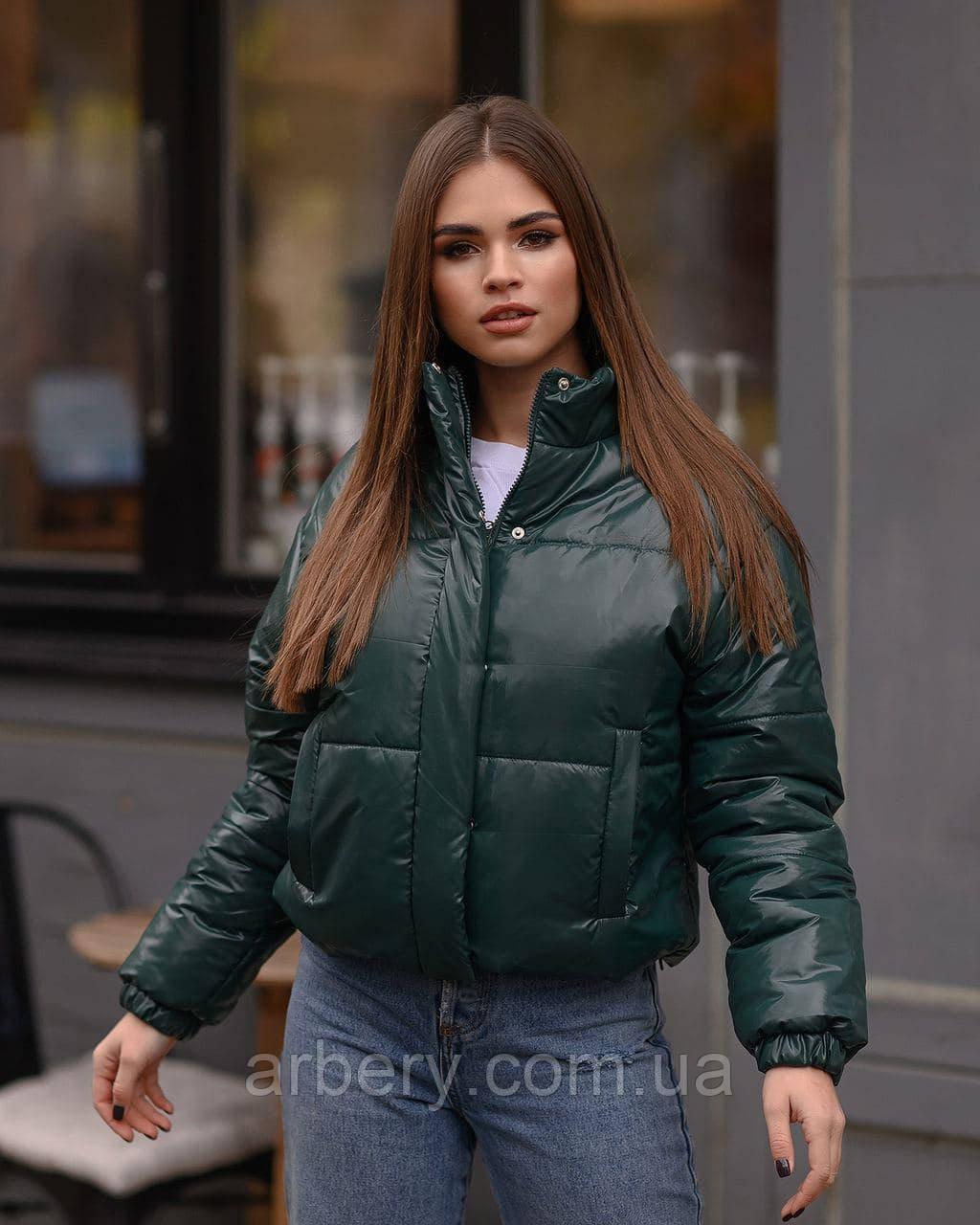 Женская демисезонная стильная куртка