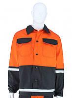 Куртка Дорожник (курточка сигнальная), фото 1