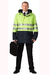 Куртка-ветровка мужская утепленная сигнальная