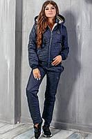 Теплый женский костюм Филипп синий, фото 1