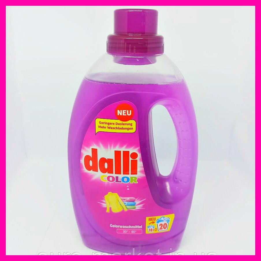 Гель для прання кольорових речей Dalli Color colorwaschmittel 1,1 л 20 прань