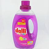 Гель для прання кольорових речей Dalli Color colorwaschmittel 1,1 л 20 прань, фото 2