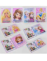 Набір для творчості - Принцеса Софія, для дівчаток/ Косметика для дівчаток/Набір для малювання