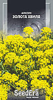 Алиссум скальный Золотая волна многолетний. 0,1г