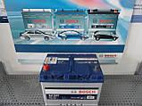 Автомобільний акумулятор BOSCH 0092S40270, 12V, S4 027 Silver 70 Ач, 261х175х220, 630А, Asia,АКБ, фото 4
