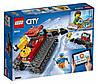 Lego City Снегоуборочная Машина, фото 2
