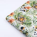 """Тканина бязь """"Тигри і тропічні квіти"""" на білому фоні, №3165а, фото 3"""