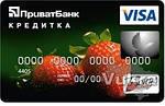 Помогу открыть счет в любом банке Украины Киев