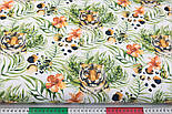 """Тканина бязь """"Тигри і тропічні квіти"""" на білому фоні, №3165а, фото 2"""