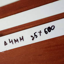 Накладки для ТС-75 на  продольные направляющие скольжения, без клея