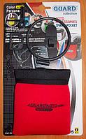 Автомобильный держатель-мешочек для телефонов,ручек и т.д.