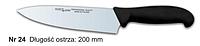 Нож № 24 кухонный 200мм