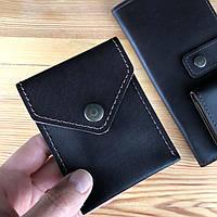 Кожаный кардхолдер Envelope (Ручная работа)