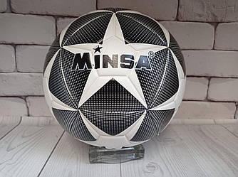 М'яч Футбольний 3-ьох слойний Minsa чорний з білим  ( Пакистан )
