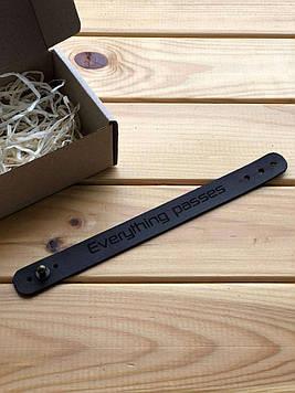 Кожаный браслет на руку (Ручная работа)