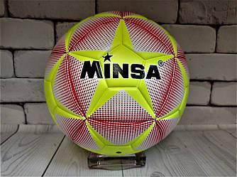 М'яч Футбольний 3-ьох слойний Minsa жовто червоний  ( Пакистан )