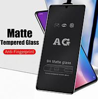 Защитное стекло AG матовое для Huawei Mate 30