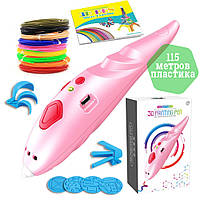 3D ручка маркер принтер с аккумулятором Constract Toys 9902 для детского творчества с трафаретами и пластиком