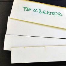 Накладки 2 мм для ТВС 1К62, поперечные, 4шт, без клея