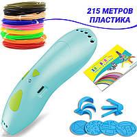 Качественная 3d ручка для детей беспроводная аккумуляторная Constract Toys 9901 с трафаретами и пластиком 215м